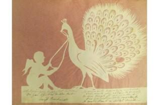 vintagecard